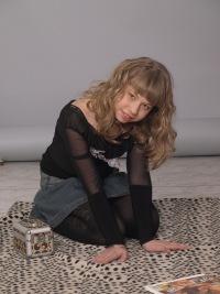 Кристина Леус, Полтава, id158413359