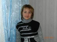 Светлана Горохова, 28 января , Волгоград, id162551809
