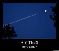Айнур Бекбаганбетова, 27 декабря , Львов, id85939767