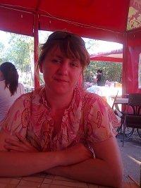Ольга Малаева, 18 февраля 1988, Самара, id86406541