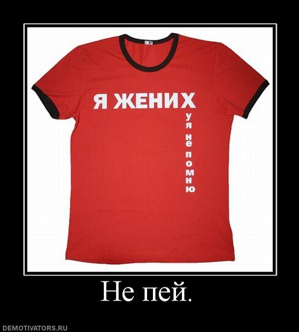 http://cs10169.userapi.com/u93292027/-6/y_9b49fa3a.jpg