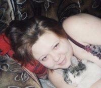 Ульяна Клименко, 26 октября , Кемерово, id97270213