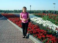 Alena Dremova, 21 июля 1993, Омск, id97478032