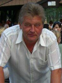 Александр Мисиюк, 3 июля 1961, Брест, id99696174