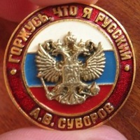 Юрий Поникаровский, 26 сентября 1987, Киров, id145696867