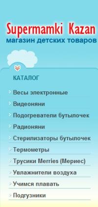 интернет магазин супермамочки в казани - 13