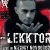 C-LEKKTOR live in NIZHNIY NOVGOROD