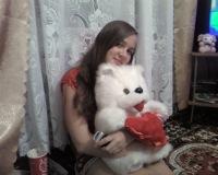 Юлия Щетинина, 5 января 1994, Пенза, id115545537