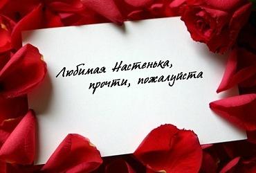 Сценарий на чувашском языке ко дню победы