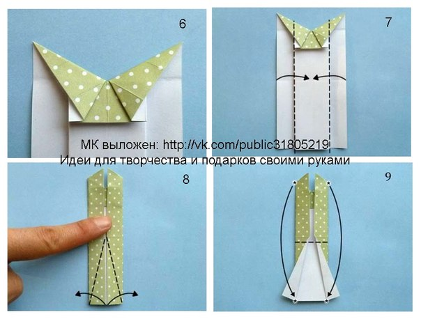 Домовым картинки, открытки оригами из бумаги к 8 марта
