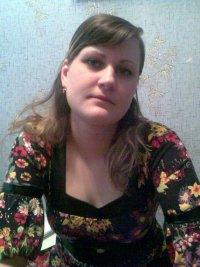 Олеся Алябьева, 31 января 1996, Каменец, id87345640