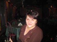 Марина Романова, 16 ноября , Иркутск, id93184940