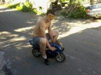 Андрей Климчук, Хмельницкий, id93596135