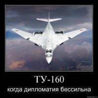 Вася Сидорчук, 15 августа , Москва, id93794540