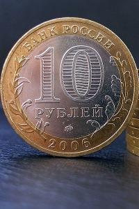 Монеты пермь 100 рублей монета крым