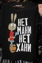 Модные мужские футболки - Магазин.