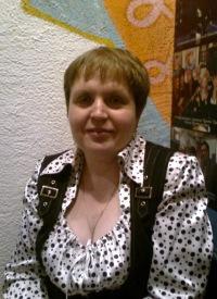 Любовь Сафонова, 4 января 1964, Смоленск, id143438123
