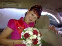 Екатерина Булий, 3 августа 1987, Саров, id90156079