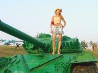Настасья Дмитриева, 9 октября 1993, Бирск, id110510806