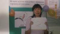Аржана Ким-оол, 13 марта , Кызыл, id123768276
