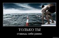 Антон Гришин, 6 сентября 1999, Днепропетровск, id29924685