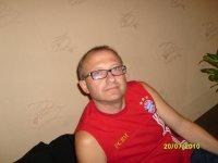 Viktor Keip, 10 июня 1991, Москва, id49291513