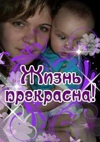 Катя Иванoвич, 7 февраля , Витебск, id71198775