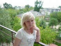 Наташа Колмакова, 22 ноября 1979, Курган, id83727010