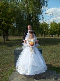Оксана Лукьянова, 28 сентября 1985, Чебоксары, id93946628