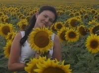 Наталья Гут, 31 января 1980, Саранск, id101501680