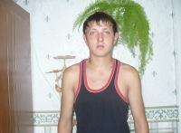 Сергей Теремасов, 1 марта 1991, Екатеринбург, id141217232