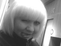 Яночка Романова, 3 ноября 1992, Омск, id146173579