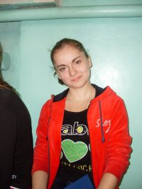Светлана Москаленко, 16 декабря 1993, Макеевка, id94664446