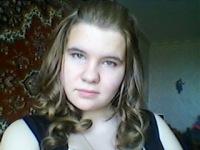 Ксения Семенова, 10 марта 1982, Барнаул, id104715778