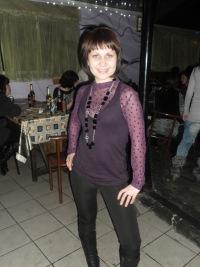 Наташа Ермилова, Бийск, id128280548
