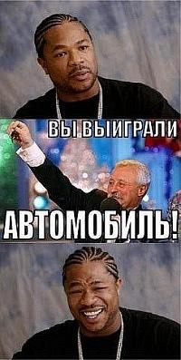http://cs10174.vkontakte.ru/u24118160/121834438/x_a4ae6a6f.jpg