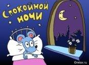 Анатолій Трохимчук, 13 января 1994, Старая Выжевка, id65396415