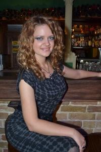 Ирина Бондаренко, 4 марта , Киев, id7516279
