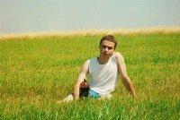 Андрей Исаев, 7 сентября , Нововолынск, id90644159