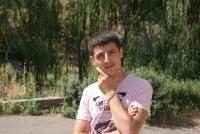 Айко Бахшян, Кострома