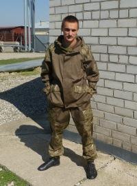 Сергей Скрыпай, 15 ноября 1986, Мещовск, id42796393