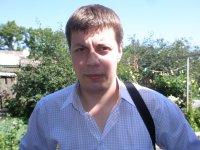 Алексей Моруга, 18 февраля , Москва, id4618208