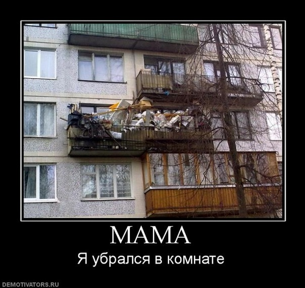 http://cs10175.vkontakte.ru/u48324262/118846307/x_3aa4eaaa.jpg