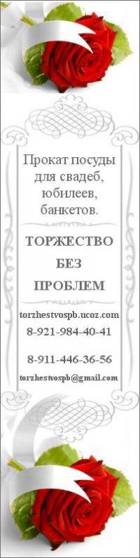 Торжество Без проблем, 13 января 1995, Санкт-Петербург, id65899129