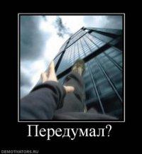 Саша Поркин, 25 января , Одесса, id77428724