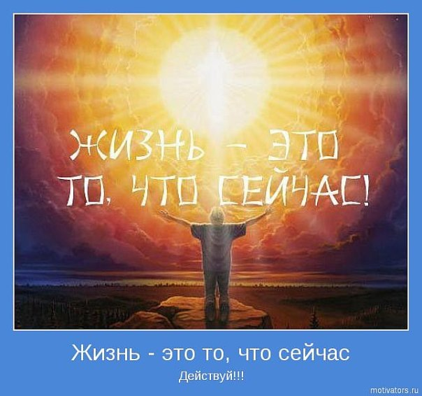 http://cs10175.vk.me/u7879785/-5/x_c3d2cc3d.jpg