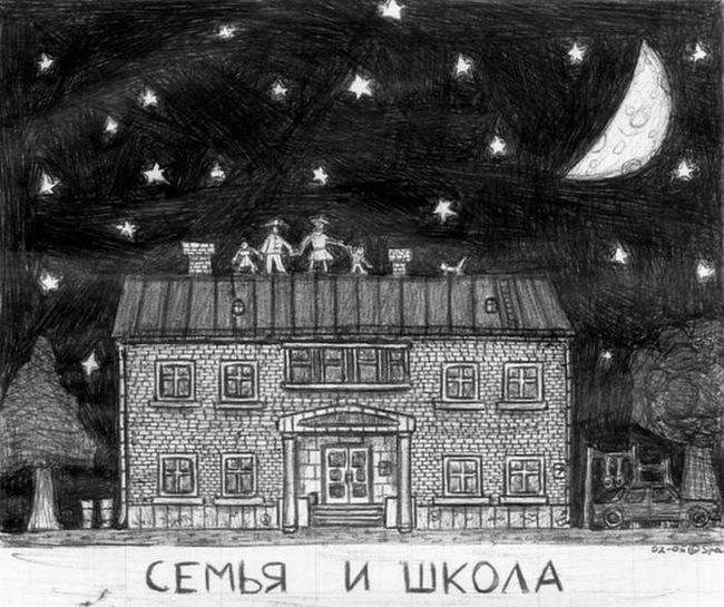 http://cs10175.vkontakte.ru/u9266920/149540455/y_3a337c51.jpg