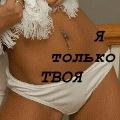 Настя Колпочкова, 11 ноября , Братск, id105531487