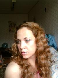 Надежда Сердюкова, 9 апреля , Барнаул, id117198675