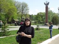 Ольга Щербитова, Рогачёв